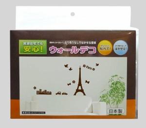 ウォールデコ パリ WAD-101