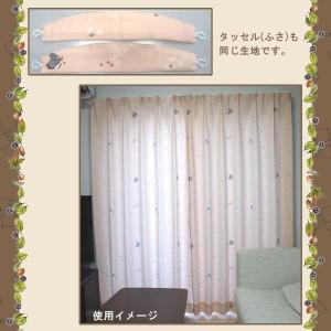 ドレープカーテン となりのトトロ 約100×178cm 2P