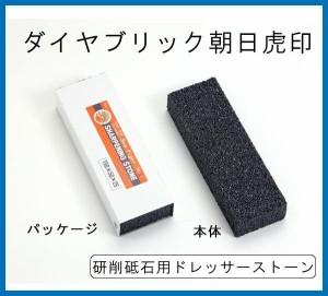 ダイヤブリック朝日虎印 150×50×25mm