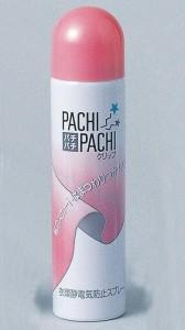 KAWAGUCHI(カワグチ) 衣類静電気防止スプレー パチパチクリップ 80ml 10-160