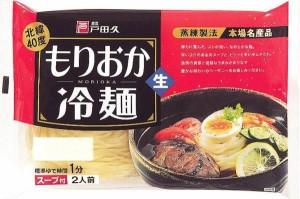 麺匠戸田久 もりおか冷麺2食×10袋(スープ付)