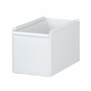 Slim Storage スリムストレージ ストッカーユニット ミディ分別深型ユニット ホワイト 255BM