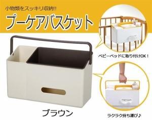 吉川国工業所 POO Care  プーケアバスケット ブラウン PO-05