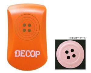 PI Original DECOP エンボスパンチ ボタン 25mm カードやスクラップブッキングに最適なエンボスパンチ