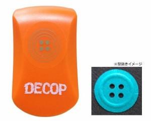 PI Original DECOP エンボスパンチ ボタン 19mm カードやスクラップブッキングに最適なエンボスパンチ