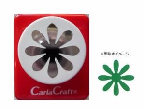 Carla Craft カーラクラフト  ミドルサイズ クラフトパンチ デイジー カードやスクラップブッキングに最適なクラフトパンチ
