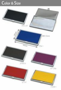 STYLISH カラーカーフレザー メタルカードケース XM912