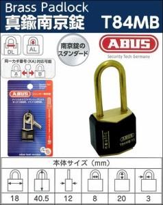 ABUS(アバス) 南京錠 BPT8415L 15mm 3本キー 00721221