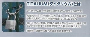 ABUS アバス  TITALIUM南京錠 35mm 3本キー BP64TI35KD 00721288 南京錠の定番 新素材で軽量化を実現