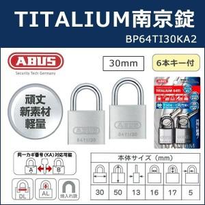 ABUS(アバス) TITALIUM南京錠(同一キー) 30mm 6本キー BP64TI30KA2 00721295