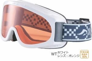 AXE(アックス) ジュニア メガネ対応 ゴーグル AX220-D