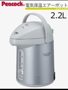 Peacock ピーコック 電気保温エアーポット(非沸とうタイプ) サテングレー 2.2L WXP-22