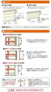 調光ロールスクリーン ゼブライト オーダータイプ(右操作チェーン) 幅70×高さ50cm 代引不可
