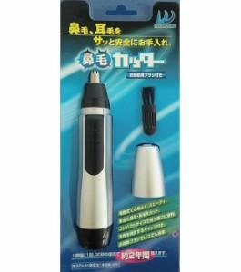鼻毛カッター WJ-506これ一台で鼻と耳の毛をスッキリ処理
