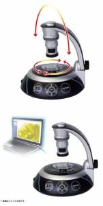 ターンテーブル式PC専用顕微鏡 STV-A100M3D