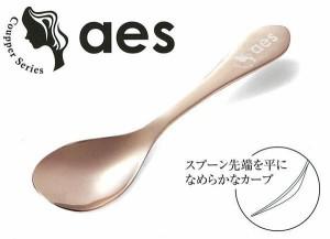 アイス スプーン 熱伝導 銅 アイスクリームスプーン 熱伝導 プレゼント