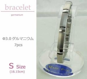 MARE マーレ ゲルマニウムブレスレット PT/IP ミラー/マット 173S 16.15cm H9392-01S