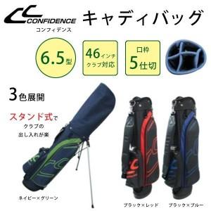 CONFIDENCE  コンフィデンス  キャディバッグ CFCB-209S  重量わずか2.3kgの軽量モデル