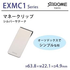 """""""SAROME TOKYO マネークリップ シルバーサテーナ EXMC1-04 シンプルなマネークリップ"""""""