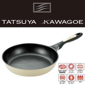 タツヤ・カワゴエ フライパン28cm TKC-600S