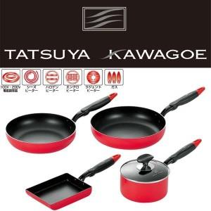 タツヤ・カワゴエ (樹脂ハンドル) キッチンツール4点セット TKM-1000S