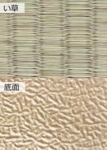和風 い草ぞうりスリッパ 和ごころ 2色組(ブルー系・グリーン系各1足) 22〜24.5cm XM695