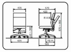 ナカバヤシ ワークレザーチェア RZE-300