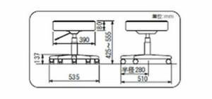 ナカバヤシ ラウンドチェア ホワイト脚 RZR-103
