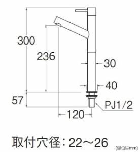三栄水栓 SANEI 立水栓 Y5075H-2T-13