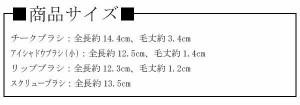広島筆 メイクブラシセット 40 MBS-40毎日のメイクに欠かせないアイテムのセット