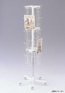 待合室 カタログラック カタログスタンド スチール A4 カタログ入れ 5段