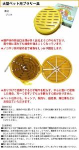 天然除虫菊 ペット用防虫線香セットB ペットロング30巻 3個&大型ペット用ブラリー皿 1個