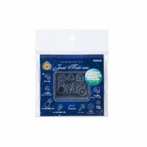 PADICO パジコ ジュエルモールド ミニ パーツ 401015 UVレジンでのアクセサリー作りや ネイルパーツ作成に