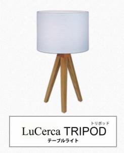 テーブルライト おしゃれ 寝室 木製フロアライト 床置き照明 間接照明
