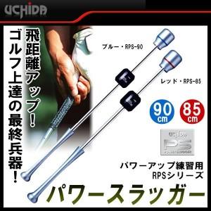 ゴルフ 素振り スティック ゴルフ 素振り 用 バット 練習器具 棒