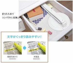 YAZAWA(ヤザワコーポレーション) LEDデスクスタンド 充電式 ホワイト 約110lm・Y07SDL04W04WH