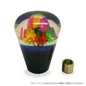 SK-1053 サンキ 水中花シフトノブ 6cm BL