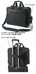 モバイルプリンタ/プロジェクターバッグ ブラック BAG-MPR3BKN