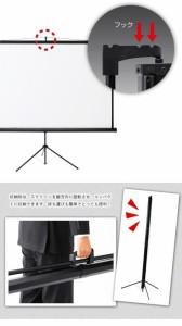 プロジェクタースクリーン(三脚式) 85型相当 PRS-S85