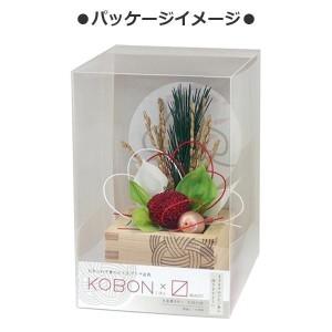 KOBON×マス ますますめでたい プリザ盆栽 AR1227007 お手入れ不要の小さなプリザ盆栽