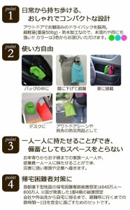 BushCraft ブッシュクラフト 女性防災士が選ぶ 持ち歩ける非常袋 01-