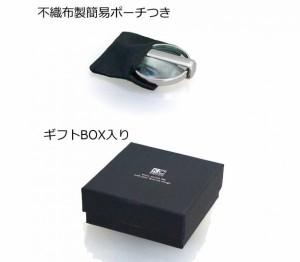 高倍率携帯ルーペ ギフトBOX MG004 プレゼントにもぴったり