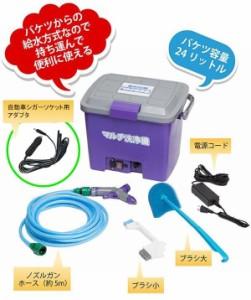 マルチ洗浄機 E-5510