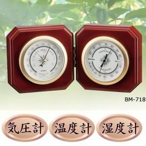 EMPEX(エンペックス気象計) 天然木 デュエット気象計 置き型 BM-718