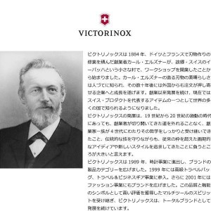VICTORINOXビクトリノックス トラベラー カモフラージュ 1.3703.