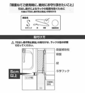storanti ストランティ  プラスチックすきま収納ラック ラックC W170×D450×H850mm シンプルなデザインで使いやすいすきま収納ラック