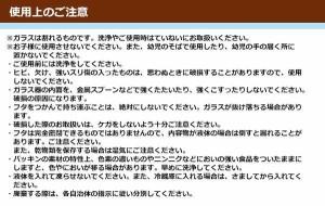 HARIO ハリオ 三角フラスコストッカー Mサイズ SFS-M