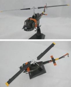 KBウィングス PCT  UH-1B 陸上自衛隊 タイプ 1/72スケール KBW72109 細部まで緻密に作り上げられた航空機