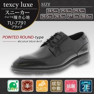 アシックス商事 ビジネスシューズ texcy luxe テクシーリュクス TU-7791 ブラック