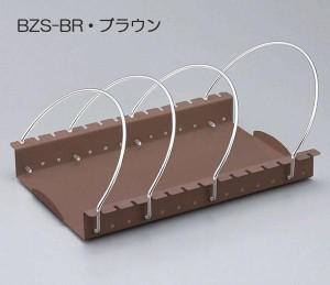 Belca(ベルカ) ボウル・ざるスタンド